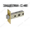 AL-38-А AL (мат. золото) Ручка для межкомнатных дверей Нора-М