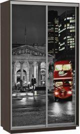 Фото хит Лондон 120*220*60 венге сборка в подарок