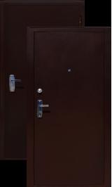 ГЕРМЕС эконом металл/металл металлическая входная дверь