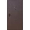 Стройгост-5 металл-металл металлические входные двери