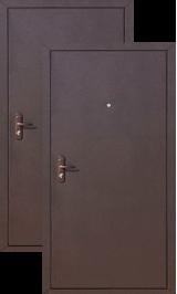 Стройгост-5 металл-металл металлическая входная дверь