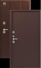 Центурион Т-5 мет/мет термо металлическая входная дверь